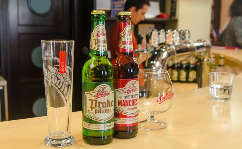 «Аліварыя» запустила новую линейку пива