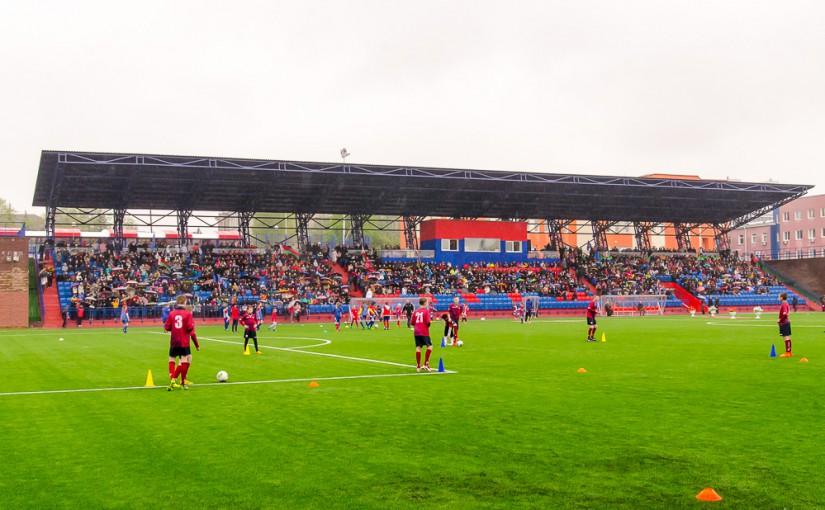 Открылся стадион ФК «Минск»