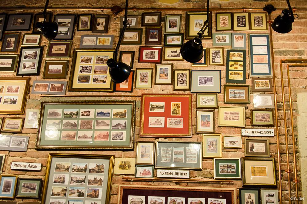 Пошта на Друкарській