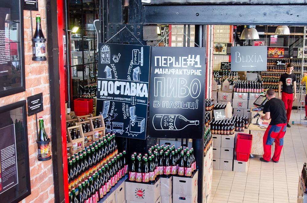 Театр пива «Правда»