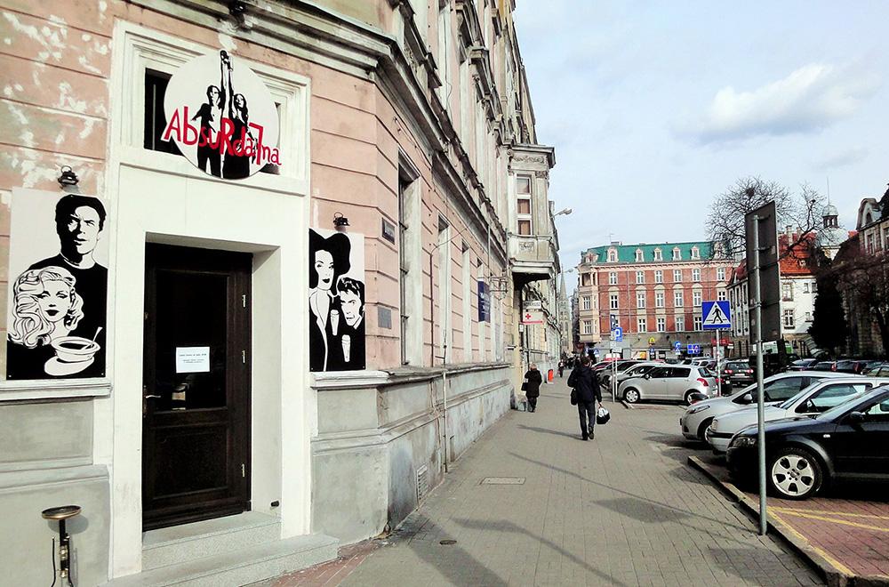 Фото:  Silesia Smakuje