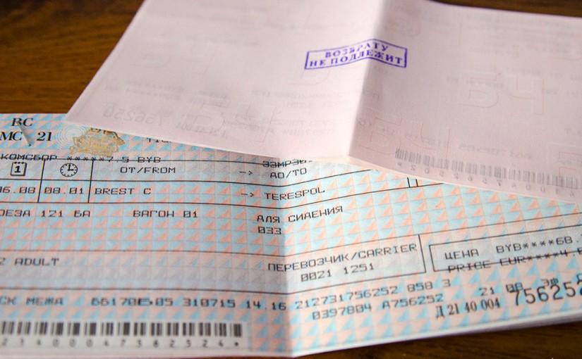 Как дёшево добраться из Минска в Варшаву