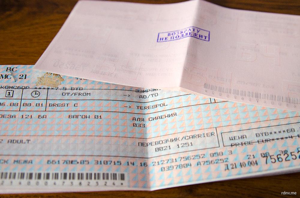 Купить билеты на самолет в бресте астана тараз билеты на самолет