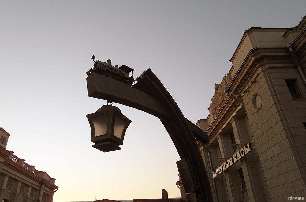 Железнодорожный вокзал в Бресте