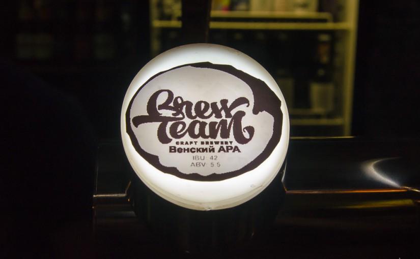 Brew Team презентовали новую версию «Венского APA»