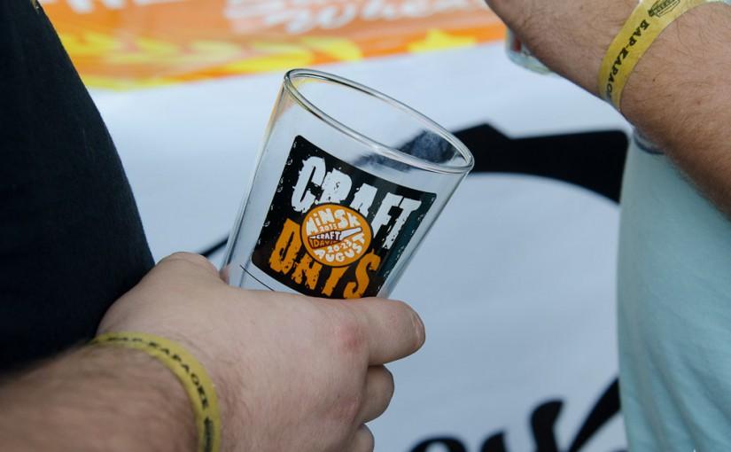 В Минске проходит первый фестиваль крафтового пива
