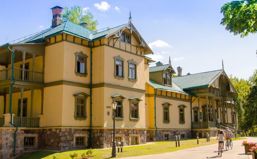 Лошицкий парк: тогда и сейчас