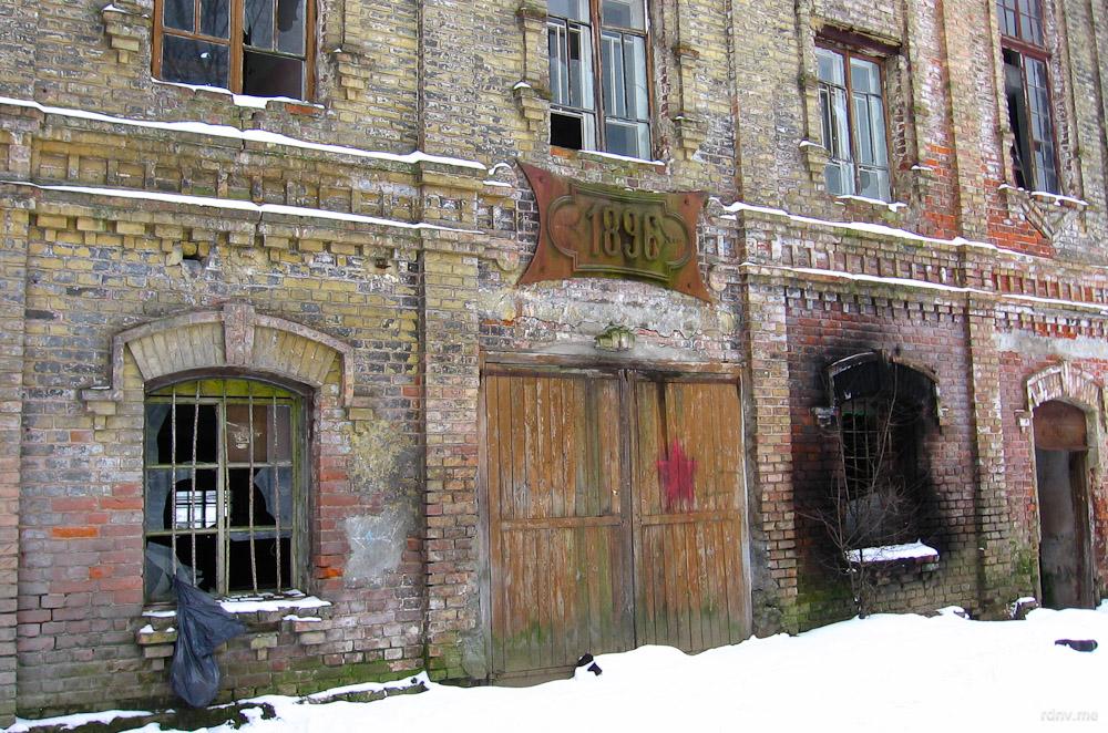 2007 год. В здании винокурни уже никто не живёт