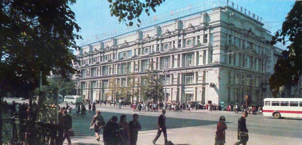 Фото из книги «Минск» (издательство «Прогресс», Москва, 1975). Источник: romodin