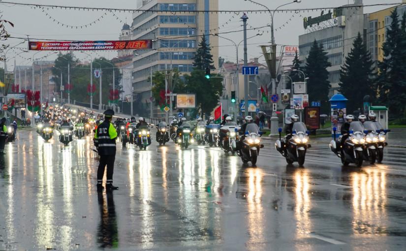 Закрытие мотосезона в Минске