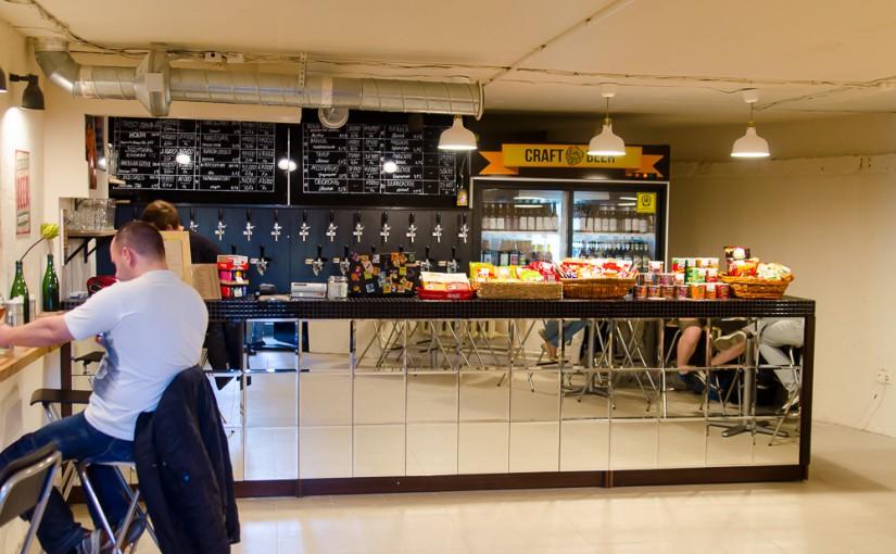 Новая «Точка» — магазин разливного пива с дегустационным залом