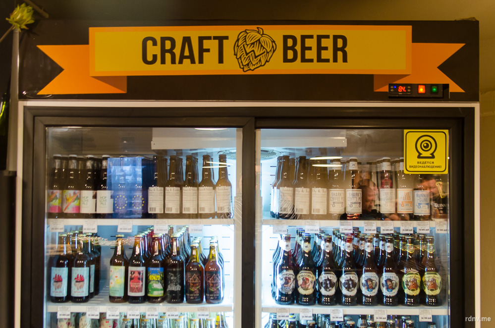 Магазин разливного пива «Точка»