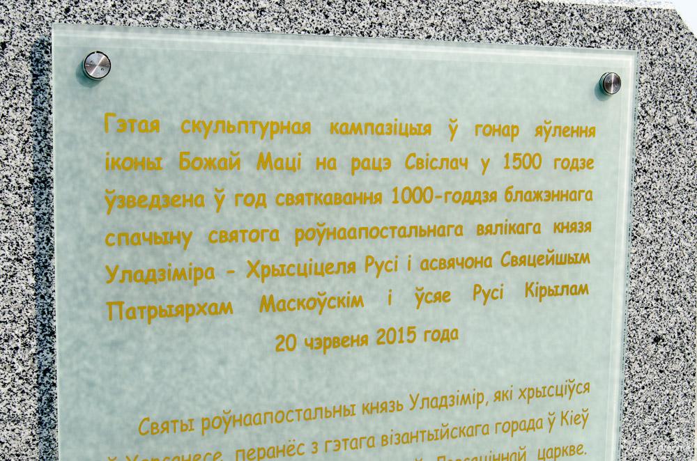 Прекрасное сочетание золотых букв и шрифта Comic Sans. Красноречивое подтверждение безвкусицы «новой» Зыбицкой