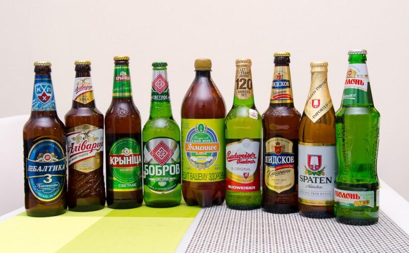 Слепая дегустация лагеров: лучшее пиво варят в Полоцке!