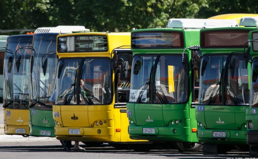 Как сделать общественный транспорт в Минске удобнее