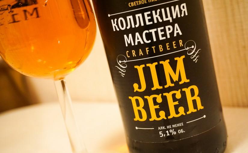 «Лидское» Jim Beer — новое пиво с солодом для виски