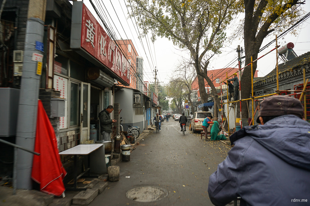 Едем на тук-туке в хутунах Пекина