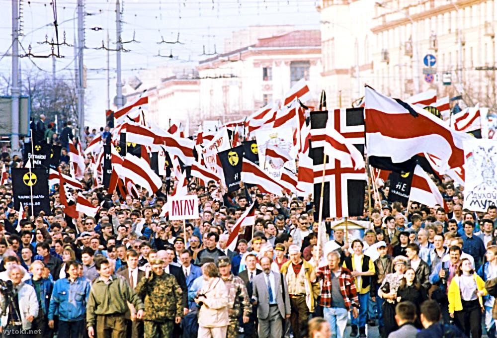 Фото: vytoki.net