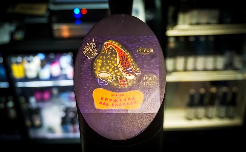 Новый белорусский IPA от мини-пивоварни Bierbank