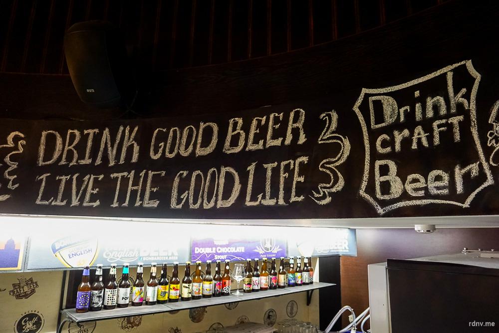 Ништяки от BeerCap