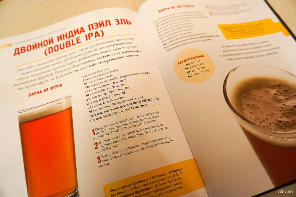 Пиво в домашних условиях рецепты из хмеля