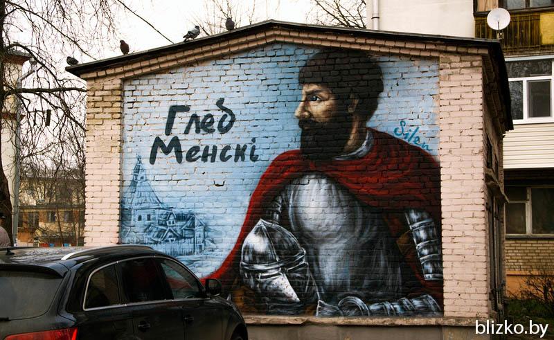 Адрес: ул. Чкалова, 34. Автор: Silen. Фото: blizko.by