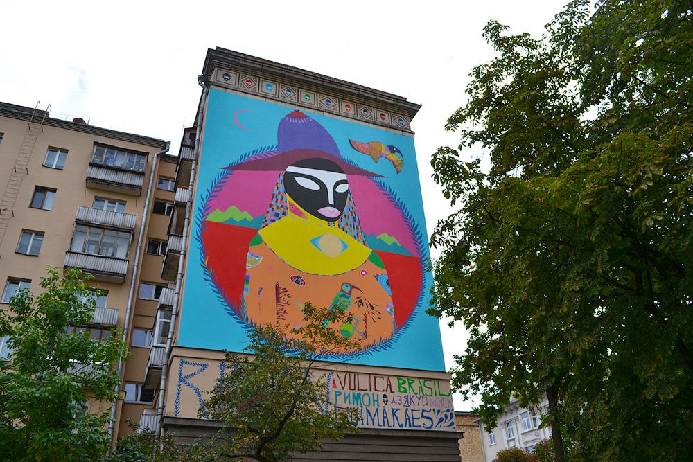 Адрес: ул. Калинина, 1. Автор: Римон Гимараеш (Rimon). Фото:  Ася Поплавская