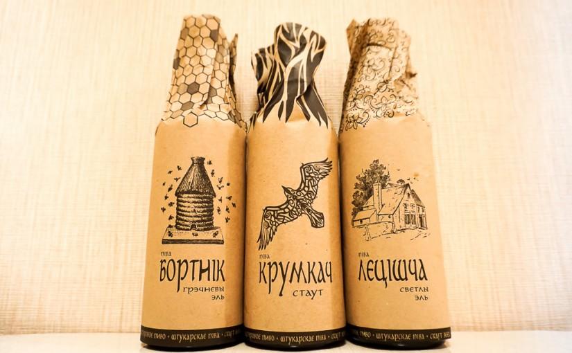 Новае беларускае піва: «Бортнік», «Крумкач» і «Лецішча» ад Trye Beer