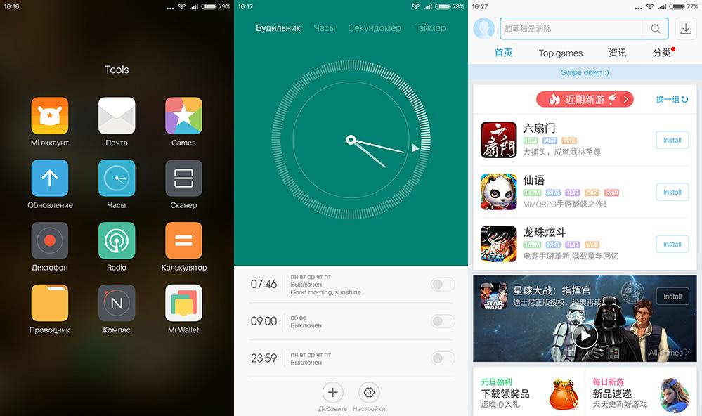Xiaomi Redmi Note 3 MIUI v7