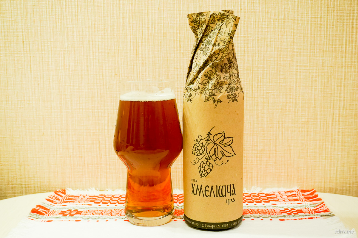 Try Beer Хмелішча IPA