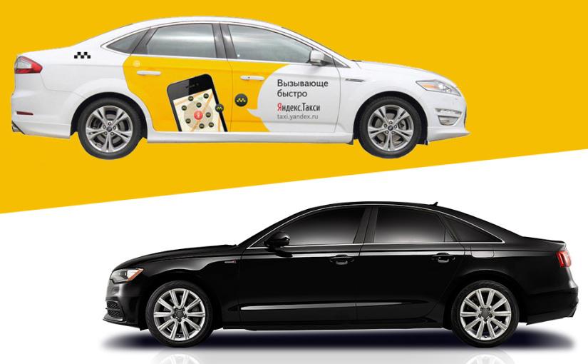 Сравнение Uber и «Яндекс.Такси» в Минске