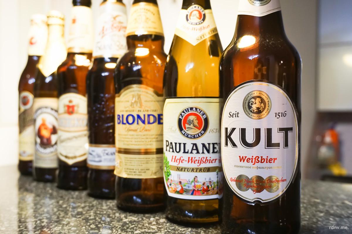 Слепая дегустация пшеничного пива
