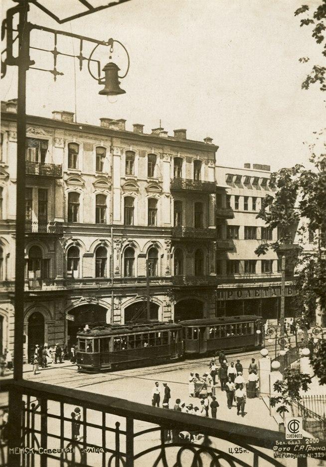 Фото в сторону кинотеатра «Пролетарий» сделано с ещё одной гостиницы — «Париж». В начале века там, кроме того, находился крупнейший спиртной магазин Минска — «Бахус». А кинотеатр был открыт летом 1934 года. В нём в сентябре 1936-го состоялась громкая премьера: впервые в Беларуси был показан фильм Чарли Чаплина «Огни большого города»